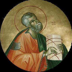 Sf. Proroc Moise