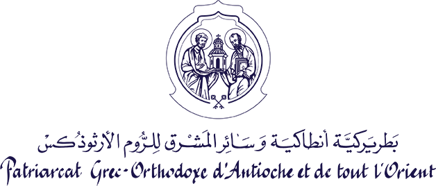 emblem-of-patriarchate-of-antioch